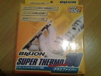 Термолента Billion (1650С)