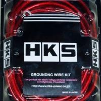Разминусовка HKS type 2