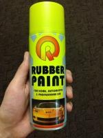 Жидкий Винил Rubber Paint