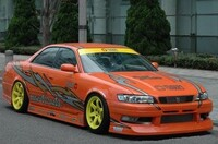 Body kit Traum (Mark 2 JZX 90)